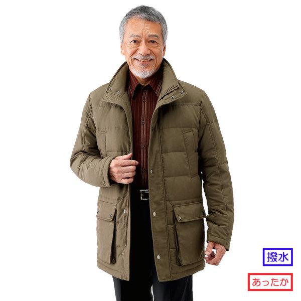 cf707c7a52a706 送料無料/メンズ/撥水ダウンジャケット|メンズカジュアル通販、紳士シニア通販のユナイテッドジャパン-UNITED JAPAN