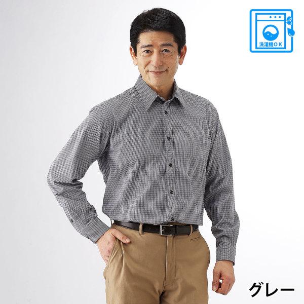 シニアシャツ