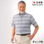 高島ちぢみボタンダウン半袖シャツ
